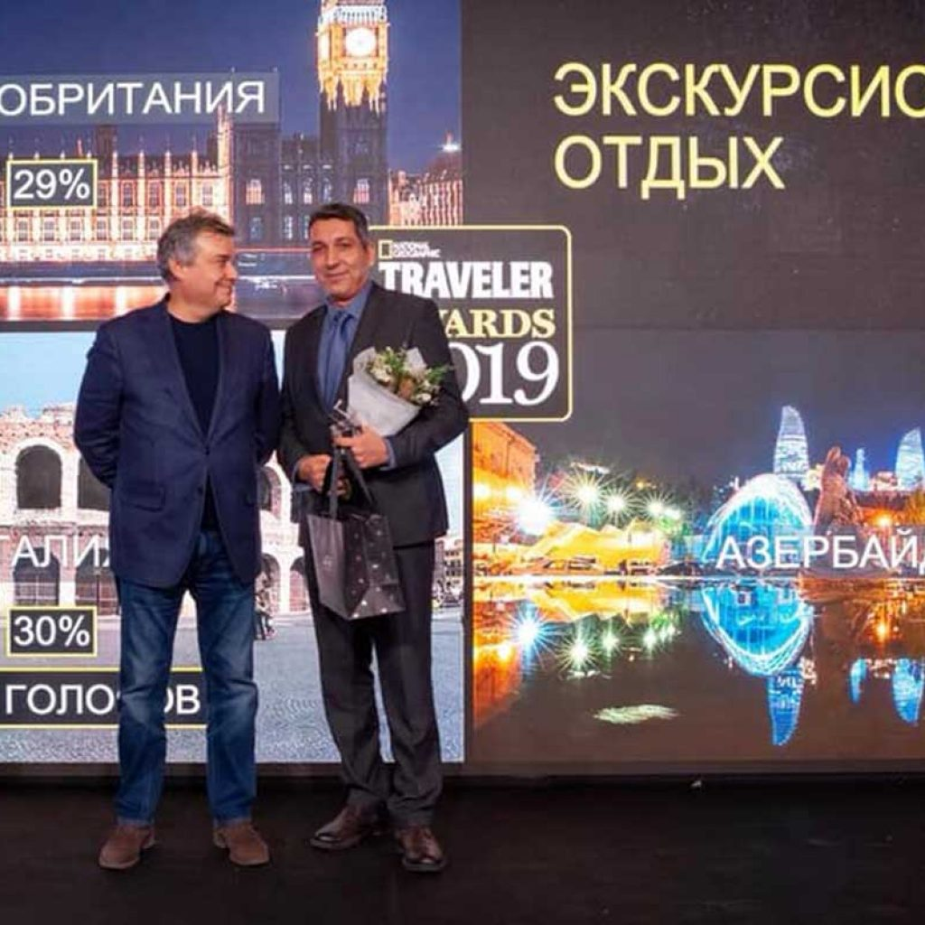 National Geographic Traveler Awards 2019
